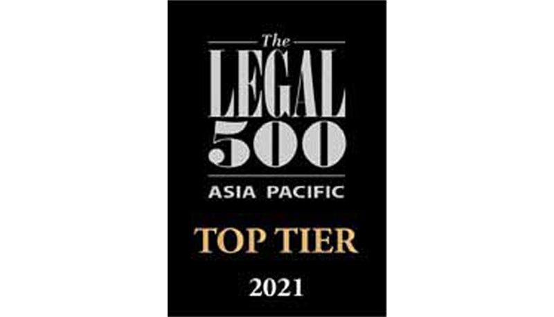 Legal 500 Asia Top Tier firm logo