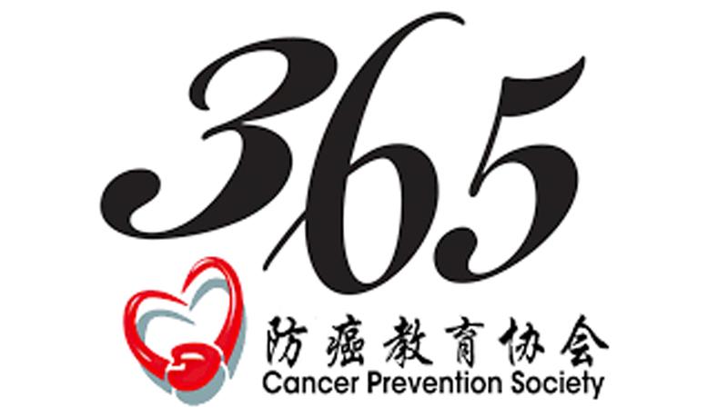 Singapore Cancer Prevention Society logo